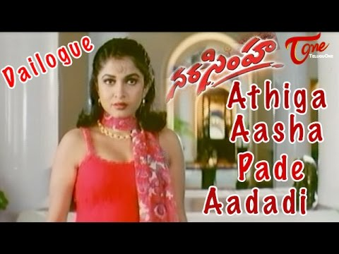 Athiga Aasha Pade Aadadi Dailogue  by Rajanikanth || Narasimha Movie
