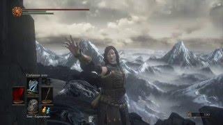Dark Souls 3 Магия Глубинная душа Град кристаллов Бросок булыжника Черный змей на врагах