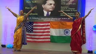 bhimachi lek mi laakhat eak mi 127th birth anniversary of dr ambedkar new jersey 2018