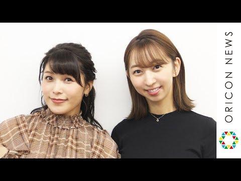 チャンネル登録:https://goo.gl/U4Waal 声優で歌手の新田恵海が、毎話友人の女性ゲストとともに女性がちょっと得した気分になる旅へ出掛ける。...