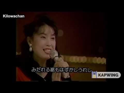 ゲイシャ・ワルツ、滝 里美    +  ダンスはうまく踊れない、 清水綾子