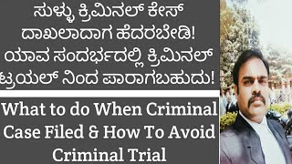 Basic Steps of Procedure in Criminal Case & When Criminal Trial Can Close by Manjunath Advocate