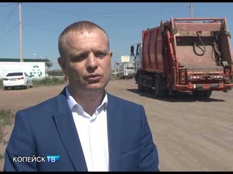 Глава Копейска проверил мусорные площадки