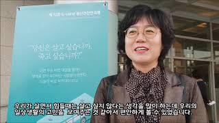 """12회 G-mind 정신건강연극제 """"럭키데이""""  순회공…"""