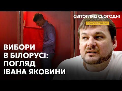Іван Яковина на
