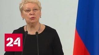 Новый министр образования хочет усовершенствовать ЕГЭ