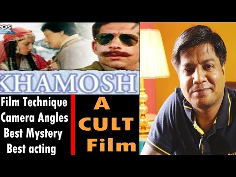 Khamosh : Most Underrated Suspense film