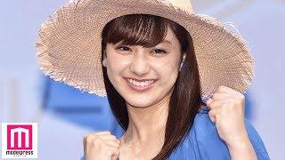 【モデルプレス】女優の平祐奈が27日、都内で行われた「ワンピース音宴...