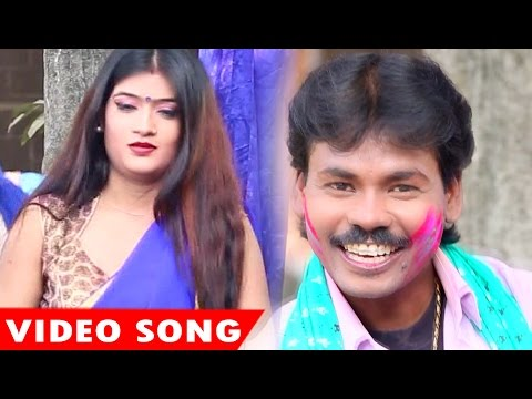 बैगनवा के खेत में - Fagun Ke Rang - Anil Anand - Bhojpuri Hit Holi Songs 2017 New