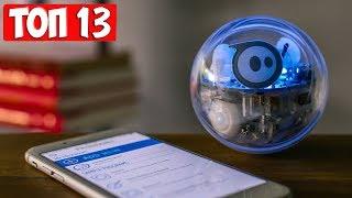 13 изобретений на AliExpress, которые облегчат вашу жизнь + КОНКУРС