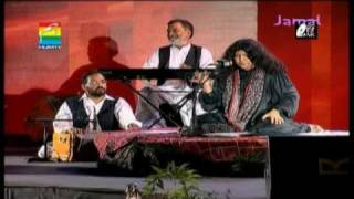 Naara-e-Mastana - Abida Parveen Live