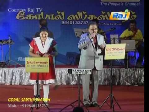 THEN POOVE POOVE   Dr SPB, Priyadarshini in Gopal Sapthaswaram