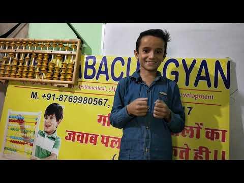 केवल जीनियस बच्चे इसे देखे Viraj Abacus Gyan