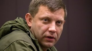 Захарченко  о мечтах продажной швали ОРДЛО