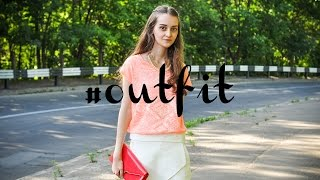 outfit // bloggers