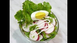 Как сделать салат из редиса с яйцом и зеленью