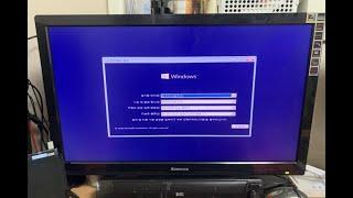 화곡동 컴퓨터수리 i7-8700을 윈도우10으로 사용중…