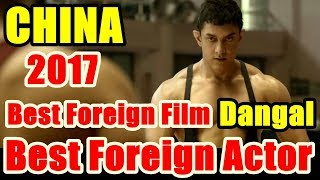 Aamir Khan Named Most Popular Actor And Dangal Got Best Foreign Film In China In 2017