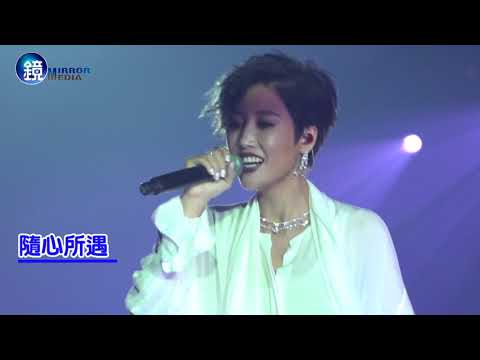 鏡週刊 娛樂即時》I'm A Lin新歌演唱會 歌迷現場唱歌慶生