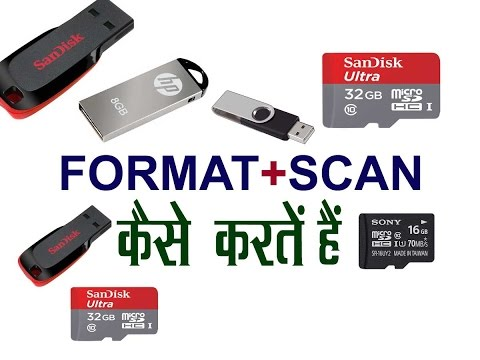 scan usb drive before use