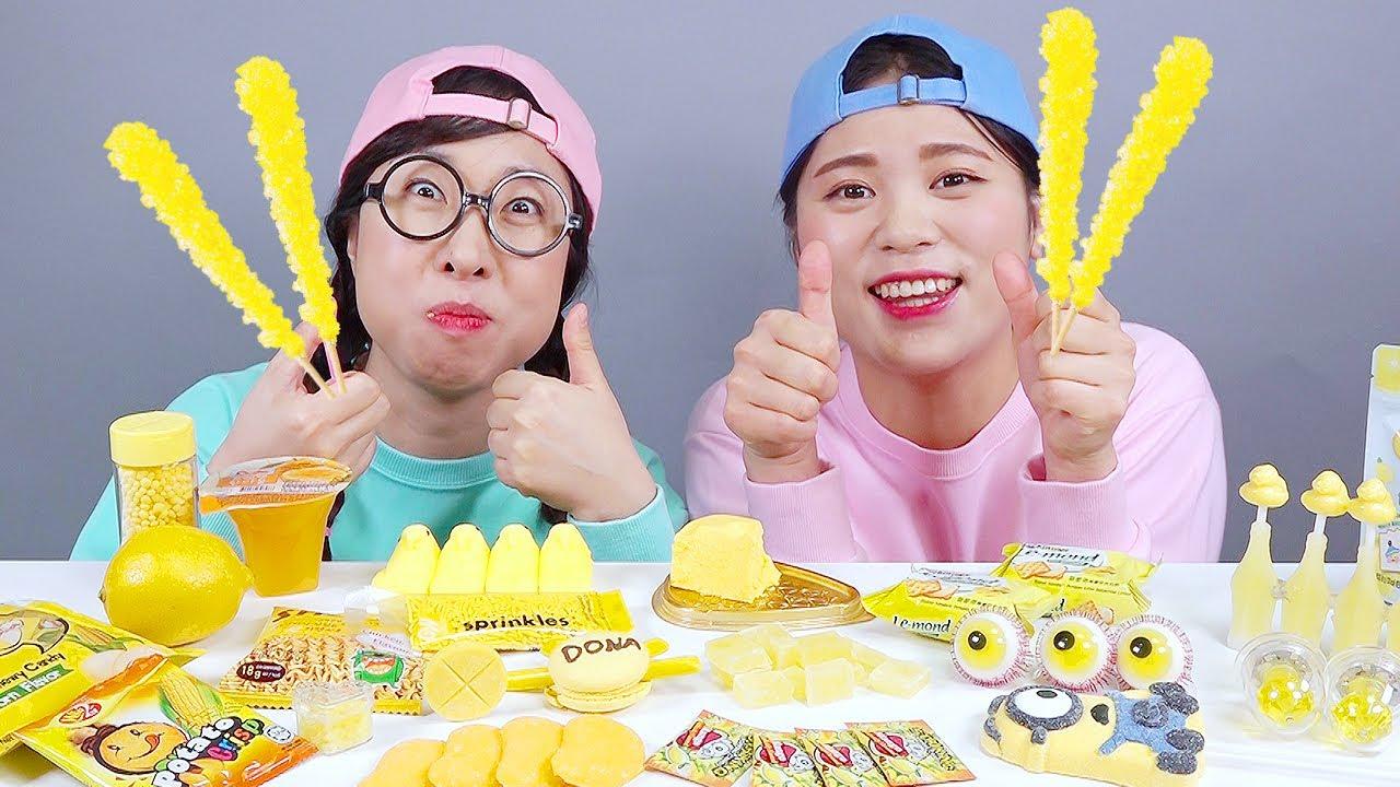 Download Yellow food Jelly Candy Mukbang DONA