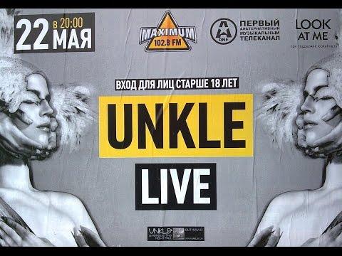 UNKLE - 22.05.2010@ Glavclub, St. Petersburg, Russia