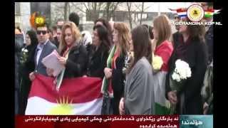 Raporta Kurdistan TV li ser 27 saliya bîranîna karesata Helebçe li Hollenda  16 3 2015