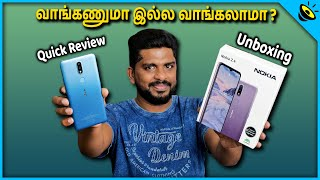 Nokia 2.4 Unboxing & Quick Review in Tamil - Loud Oli Tech