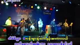 Free To Sing Myanmar Karaoke Songs Anywhere