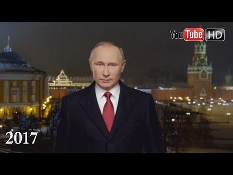 Видео Официальное поздравление с новым годом организации