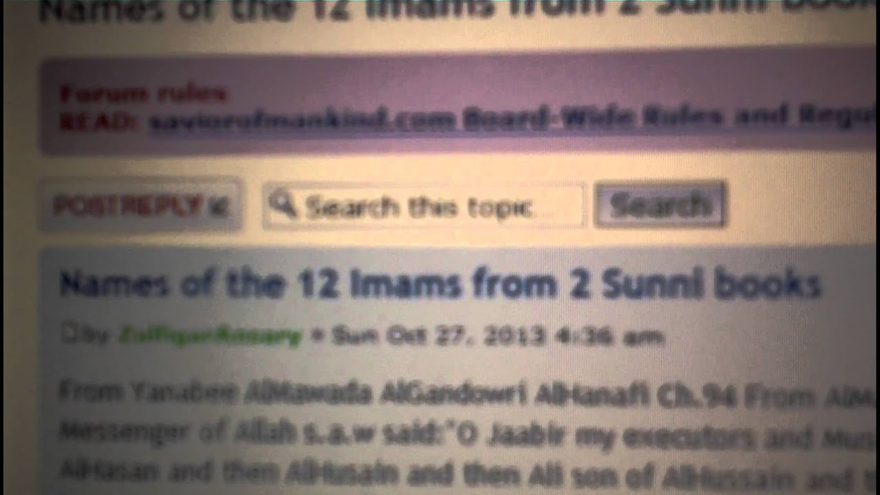 Names of the 12 Imams from 2 sunni books - YouTube