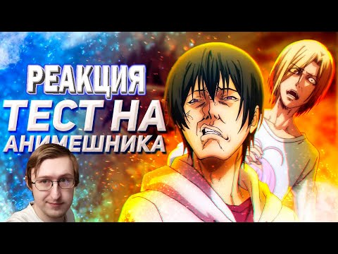 The vast ocean of emotions when watching anime (Funny voice acting) | TheNafig | Russian Reaction