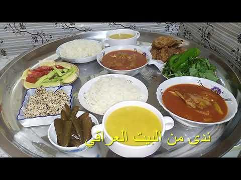 فطور اليوم الثالث من رمضان 2018 اكلات رمضان #ندى_من_البيت_العراقي
