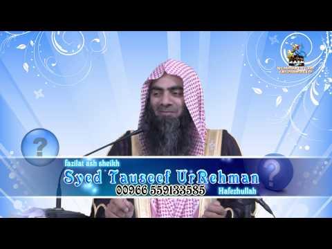 Yazeed Koun Answer By Shk Tauseef Ur Rehman