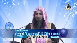 yazeed koun answer by shk tauseef ur rehman