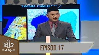 Gambar cover Halaqah (2016) | Episod 17