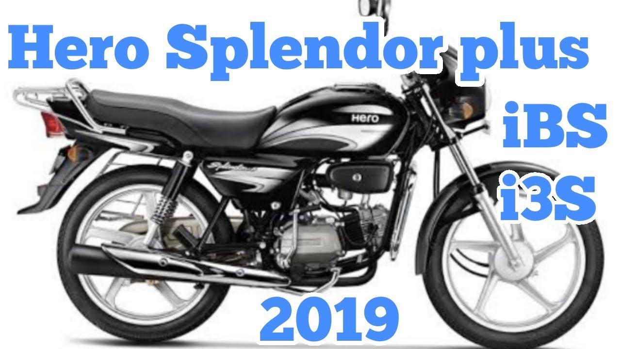 New splendor plus 2020 price