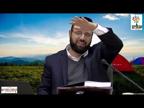 סם של חיים - הלכות אוהל בשבת - הרב חיים טבקה HD - שידור חי