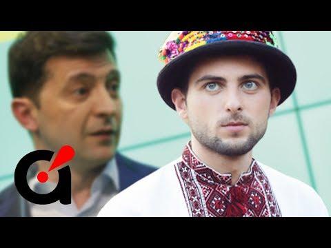 Мудрый мольфар рассказал о Зеленском все! Пророчество о том, как изменится Украина