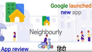 Google's new app neighbourly! How to use? Full app review