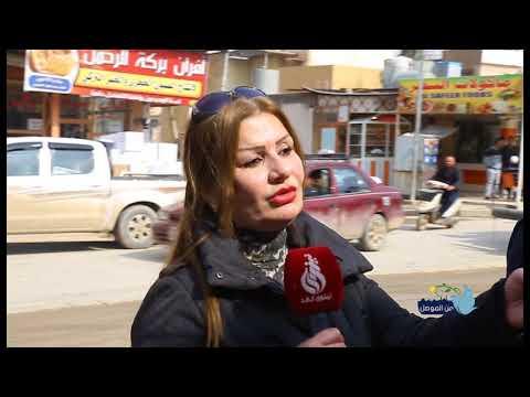 برنامج من الموصل 1-3-2018