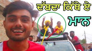 Bhagwant Mann in My Village | Revolutionary Youth | Punjab Election 2019