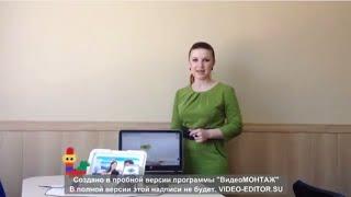 видео Курсы Иностранных Языков в Школе Уникум (8412) 565-643 Пенза.