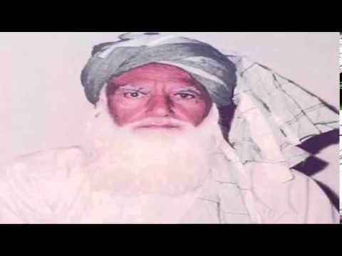 Aulia Allah Urdu Pdf