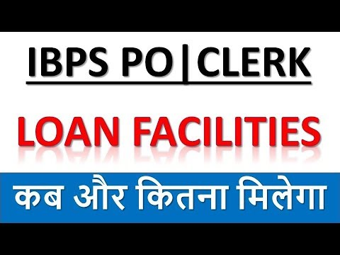 Loan Facilities For Bank Employees || Eligibility | Duration | Interest Rate For Loan