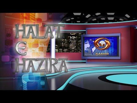 Halat-E-Hazira : Drug Menace in The Valley | 01/07/2020