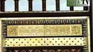 Arabic Salam Poet Allama Ishqi Ya Shafi-ul-Wara Salam-un-Alaik