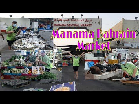 Manama Bahrain Market | Jessica biglangbuka