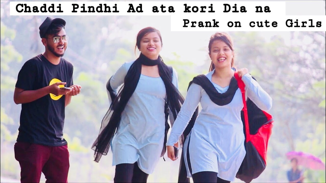 gauhati girls The guwahati college mountaineering club of which dhrubajyoti from the principal's desk guwahati college has successfully completed five decades, since1964, for the well being of humanity by imparting higher education to the students of the region.