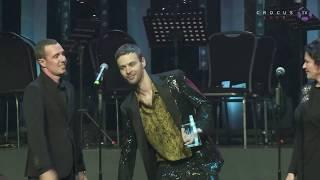 Премия GQ Человек года 2018 Музыкант года Макс Барских